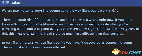 《魔兽世界》6.1仍然禁飞 飞行路径优化不在绕路