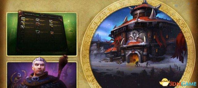 《魔兽世界》6.1新内容曝光 飞行途中路径将可取消