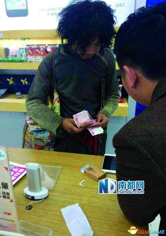 温州乞丐万元买iPhone6 Plus? 当事人:钱不够没买