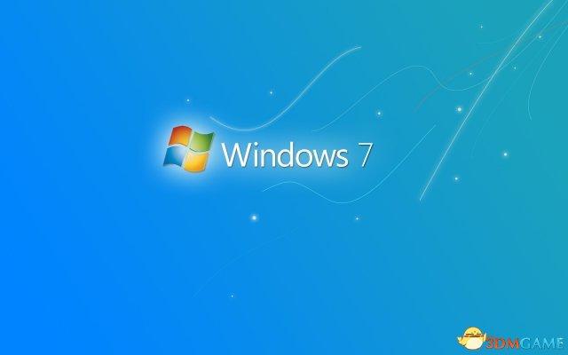 微软今日起停止对Win7主流支持 5年后Win7将寿终