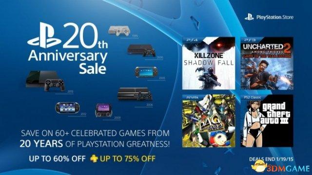 庆PS品牌20周年 北美索尼对60余款游戏打折销售