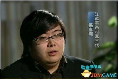 剑指电竞校长王思聪 华西村富三代赞助多家俱乐部