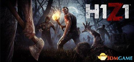 今日最新游戏作品介绍 玩家怒喷作品《H1Z1》发布