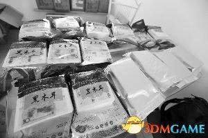 <b>江苏情侣使用27台打印机印600万元假币 发往全国</b>