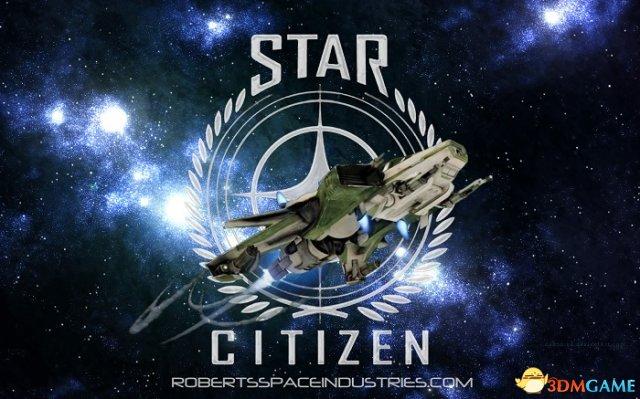 """《星际公民》开启新公测""""竞技场指挥官""""等你来战"""