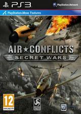 空中冲突:秘密战争 欧版