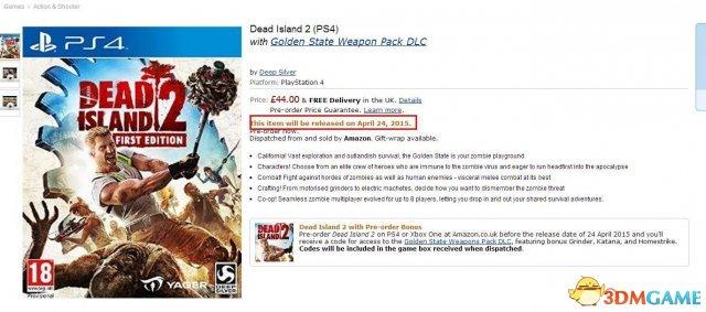 亚马逊透露《死亡岛2》发售日期 预定可免费获DLC