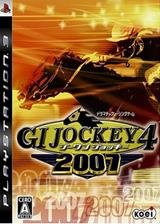 G1骑师之道2007 日版