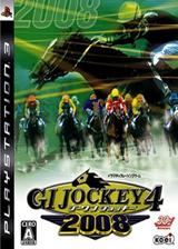 G1骑师之道2008 日版