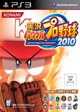 实况力量棒球2010 亚版