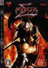 忍者龙剑传:西格玛2 日版