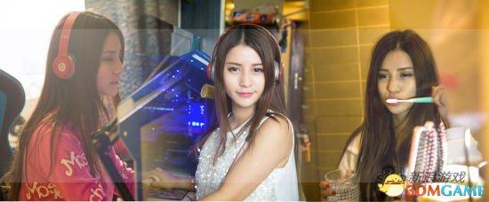 北漂网络女主播以游戏为生 稳定月收入达数万元!