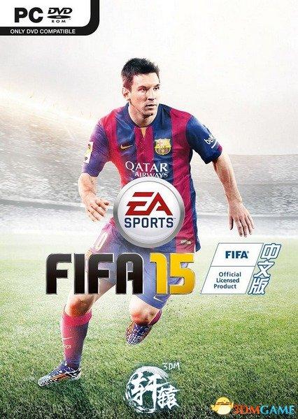 全球首发 《FIFA 15》3DM免安装中英文破解版下载