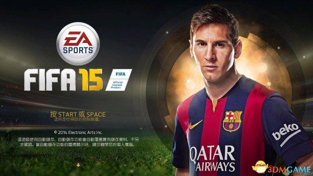 LOL竞猜EA Access会员前日起将可体会10钟头《FIFA
