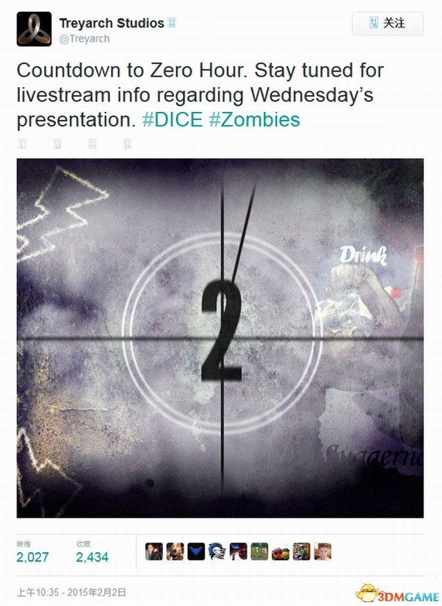 Treyarch将要公布僵尸新作 是《使命召唤12》吗?