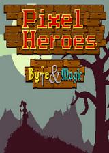 像素英雄:字节与魔法 英文硬盘版