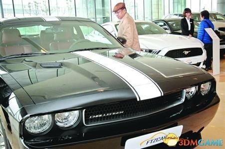 平行进口车上海自贸区开卖 比4S店便宜10%以上