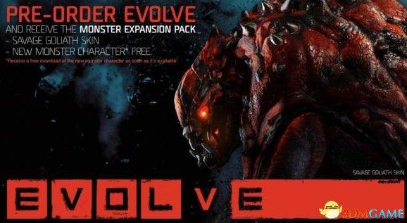 游戏中的许多怪物还得等到DLC发售才能与玩家见