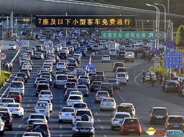 外媒:中国人过年开车回家有面子 象征衣锦还乡