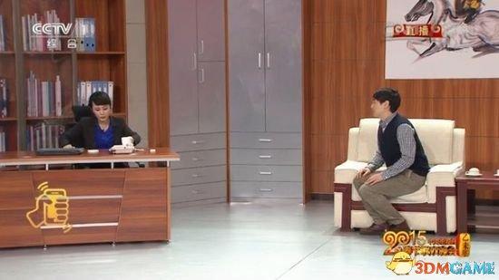 """春晚反腐小品拍马屁局长办公室被发现""""面积超标"""""""