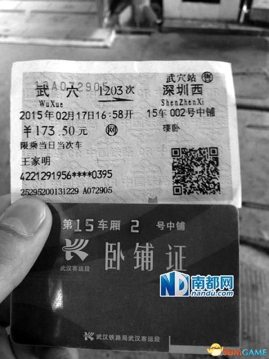 58岁老人死在列车洗手间 经过8小时之后才被发现