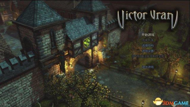 今日最新游戲作品介紹 經典格斗攜新作漢化到來