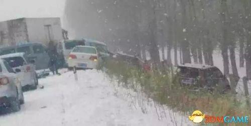 哈大高速20车相撞 多辆车辆都出现不同程度受损