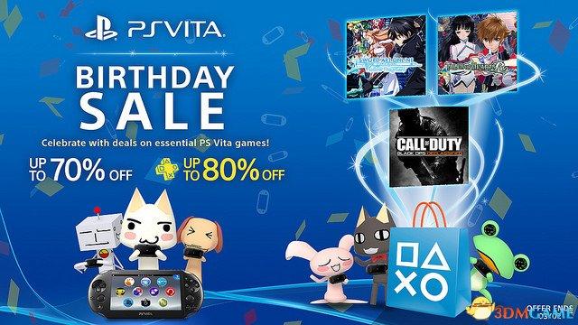 PS Vita迎三岁生日 索尼对旗下PSV游戏疯狂打折