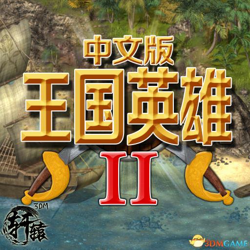 今日最新游戏作品介绍 休闲小游戏新作汉化发布