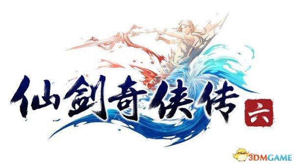 玩家神猜测:《仙剑6》悲剧收场 女主角越祈必死