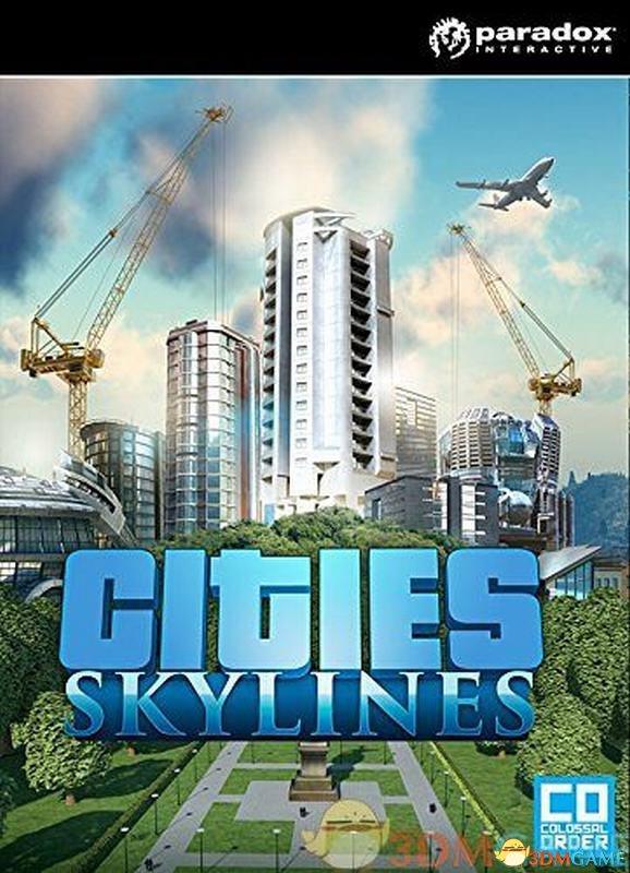 城市:天际线 存档位置 城市天际线存档位置在哪