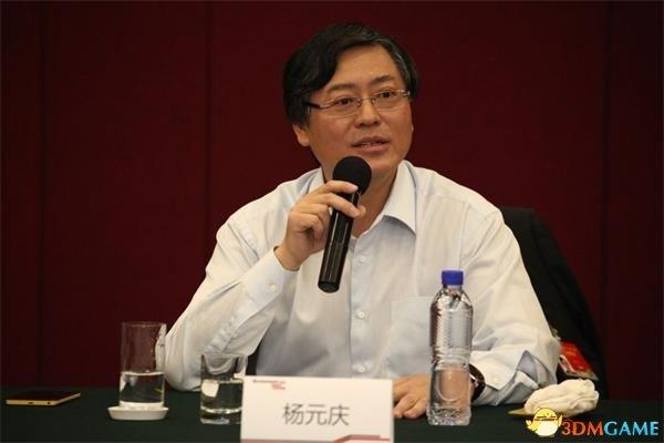 """杨元庆""""炮轰""""集团税负太重"""