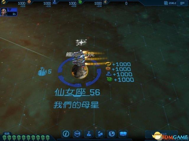 席德梅尔:星际战舰 3小时心得感想 席德梅尔好玩吗