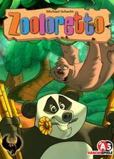 动物园大亨 简体中文硬盘版