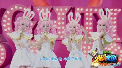 《格斗宝贝》手游超甜MV热播 玩家即刻变身萌萌打