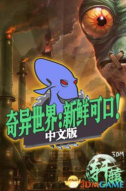 今日最新游戏作品介绍 新鲜可口汉化版新鲜出炉
