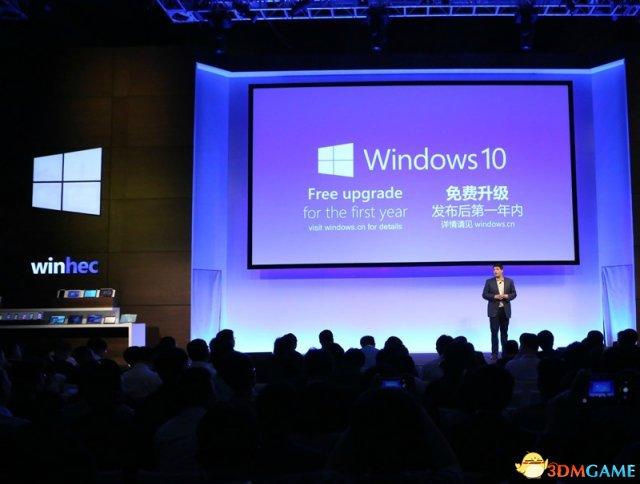 微软:盗版升级Win10后仍是盗版 每小时黑屏1次