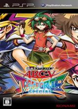 游戏王ARC-V:卡片力量SP 日版