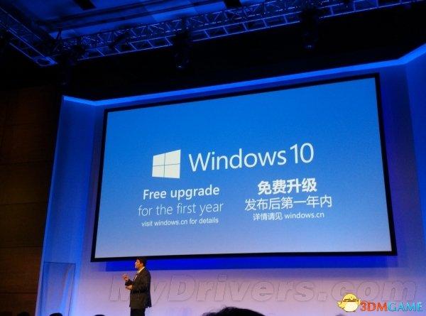微软放弃了Windows 10反盗版 但却并没放弃序列号