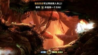 【三】【空洞树林】