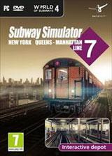 世界地铁第四辑:纽约线7
