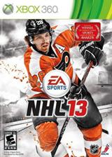 NHL冰球13 全区ISO版