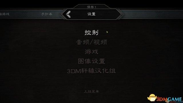 澳门游戏网站 9