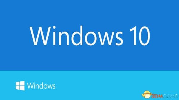 Win 10免费升级惊人细节 组装电脑竟被排除在外?