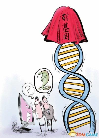<b>媒体解析转基因科普难 呼吁需让各种声音平等发言</b>