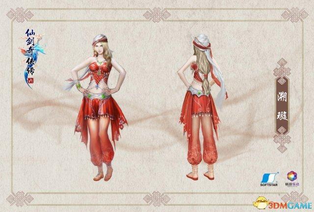 《仙剑6》四大神秘角色曝光 异域风情舞娘好性感!