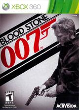 詹姆斯邦德007:血石 GOD版