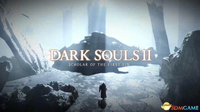 《黑暗之魂2:原罪学者》视频发布 PS4版帧数更高