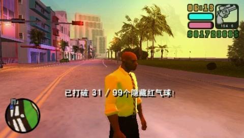 侠盗猎车:罪恶都市 各点任务精品存档