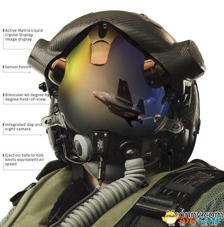 单套40万美元!F-35战机新头盔可360度摇视地面